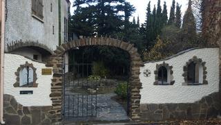 GITE DU CLOS DE LA TRILLE - Saint-Paul-de-Fenouillet