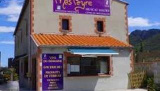 MAS PEYRE - Saint-Paul-de-Fenouillet