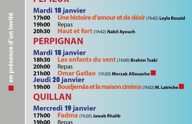 JOURNEES INTERNATIONALES DES FORETS 2018 : RABOUILLET 2 - Rabouillet